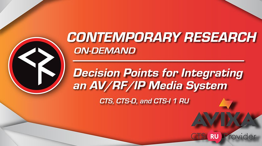 Decision Points for Integrating an AV_RF_IP Media System Banner.jpg