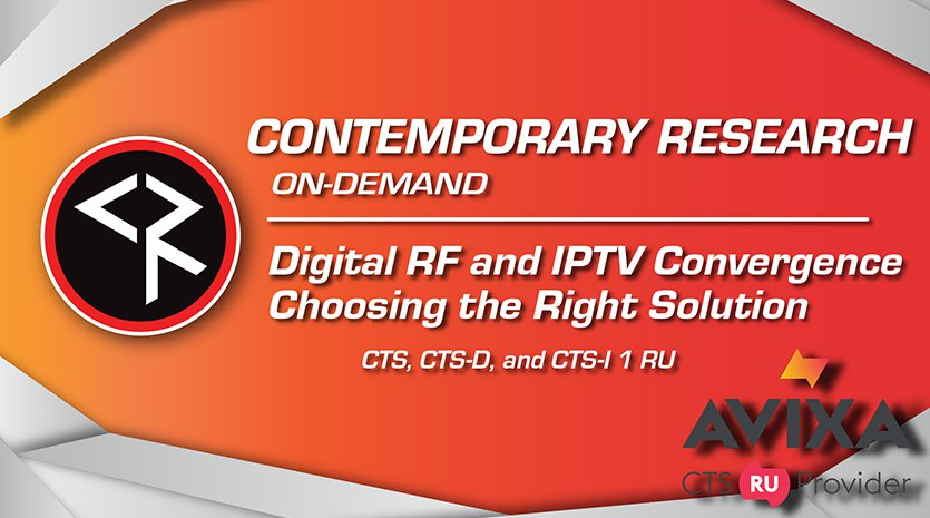 Digital RF and IPTV Convergence Choosing the Right Solution Banner